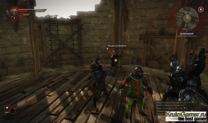 Скачать моды на ведьмак 2 убийцы королей