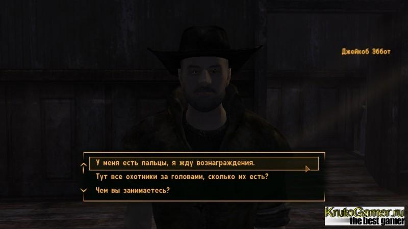 Fallout New Vegas лаунчер