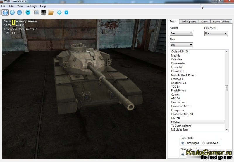 World of Tanks - WOT TANK VIEWER для 0.8.6