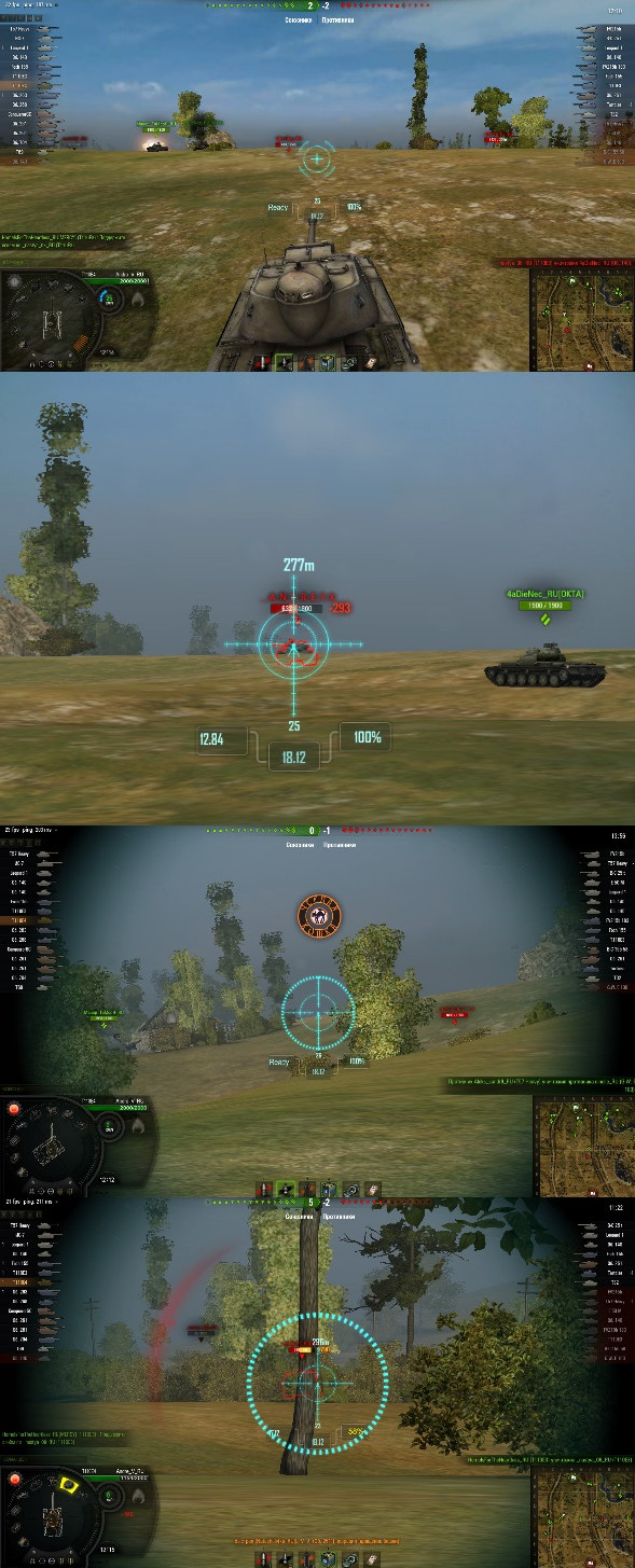 World of Tanks - порт прицела из World of Warplanes