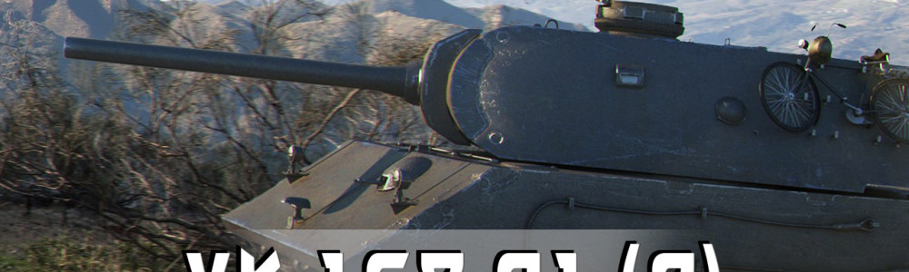 МАУС ЗА МАРАФОН VK 168.01 (P) в игре World of Tanks